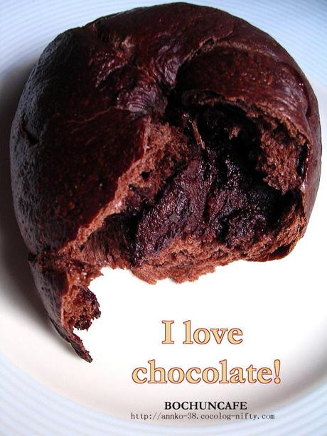 チョコたくさんベーグル焼けたよ~!