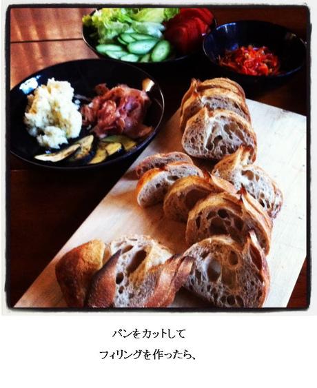 フィリング作って、パンをカット、さあ、挟むよ~!