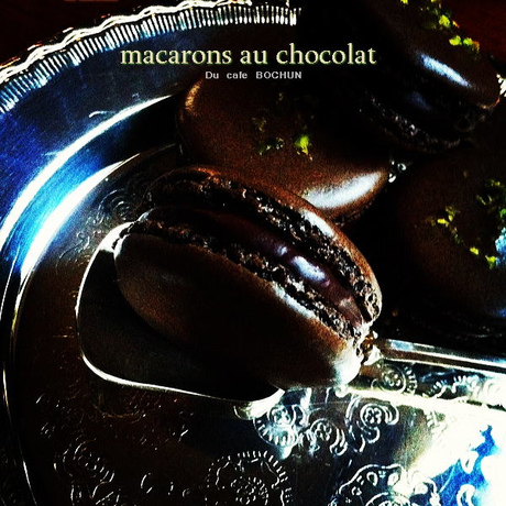 ショコラなマカロン
