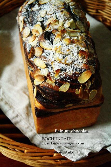 チョコのパン