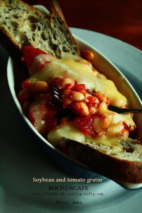 大豆とトマトのグラタン