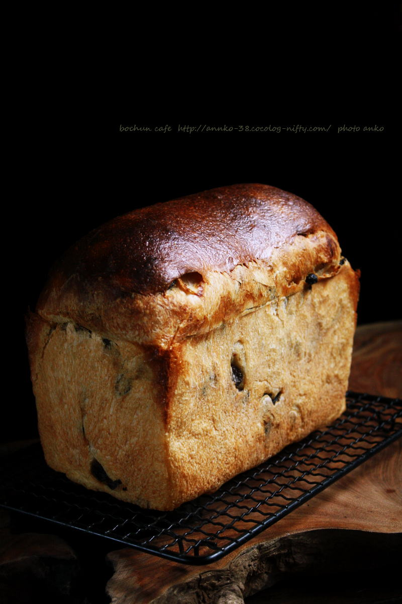ぶどう パン レシピ